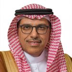 م. الوليد بن عبدالرحمن العكرش عضو مجلس الادارة قراءة المزيد