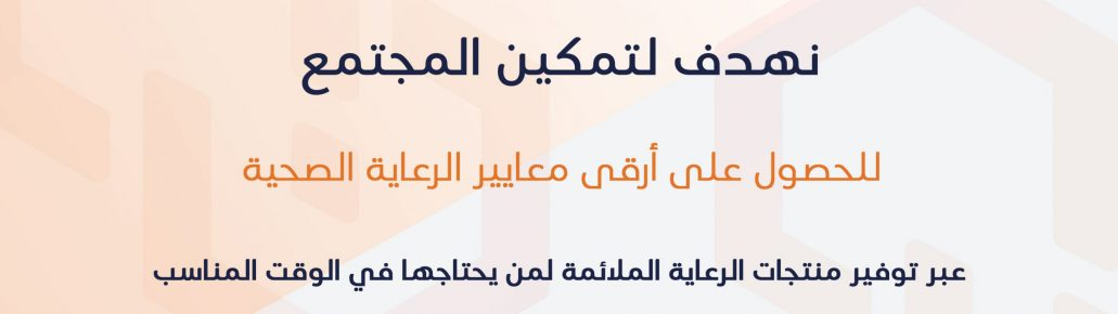 Website-banner-5